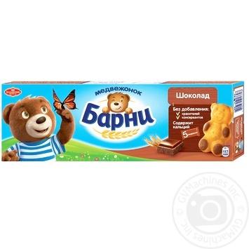 Бісквіт Ведмедик Барні з шоколадно-молочною начинкою 150г