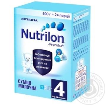 Смесь молочная Nutrilon 4 детская 600г