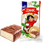 Konti Jack Candies with Milk and Cream by Weight