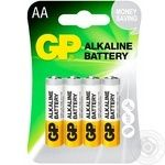 GP Gray АА Batteries 4pcs