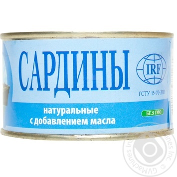 IRF Natural With Oil Sardines 230g - buy, prices for Furshet - image 1