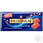 Millennium Premium Milk Airy Chocolate 90g