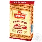 Сыр Ферма Росийский твердый 50% 180г - купить, цены на Фуршет - фото 3