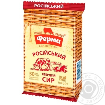 Ferma Russian Hard Cheese 50% 180g - buy, prices for Novus - image 3
