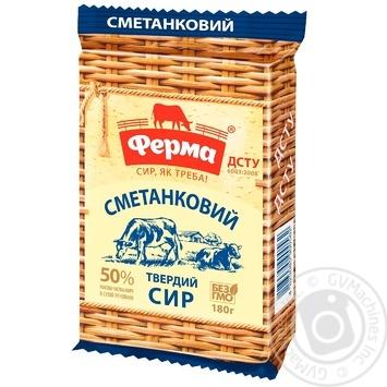 Ferma Smetankoviy Hard Cheese 50% 180g - buy, prices for Novus - image 2
