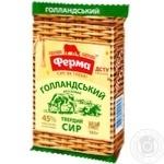 Сыр Ферма Голландский Брусковый твердый 45% 180г - купить, цены на Фуршет - фото 2