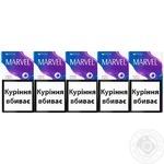 Цигарки Marvel Purple Energy Demi
