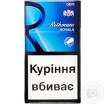Сигареты Rothmans Royals Demi Blue Exclusive