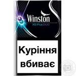 Сигареты Winston XS Plus Duo