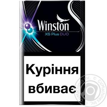 Сигареты с кнопкой винстон купить плохая примета погасла сигарета слушать онлайн