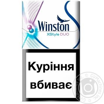 Цигарки Winston XStyle Duo Purple - купити, ціни на CітіМаркет - фото 2