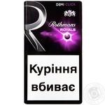 Rothmans Royals Demi Click Purple Exclusive cigarettes