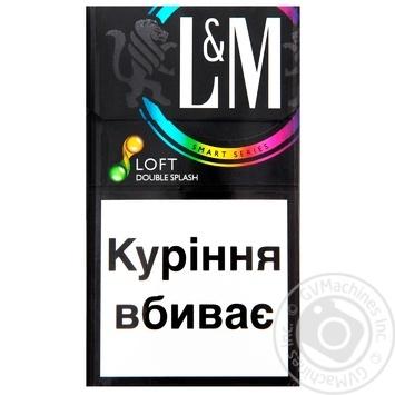 Купить сигареты l udn электронная сигарета одноразовая цена