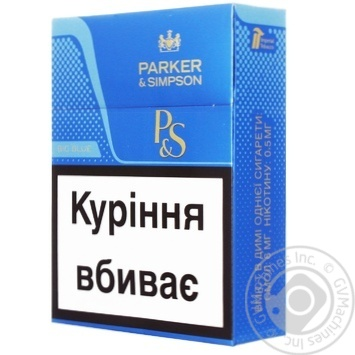 Parker & Simpson Blue cigarettes - buy, prices for CityMarket - photo 1