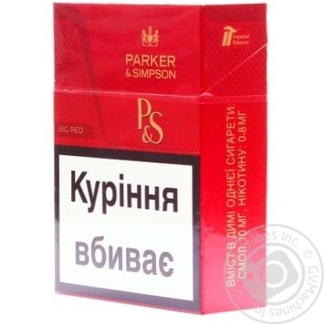 Parker & Simpson Red cigarettes - buy, prices for CityMarket - photo 1