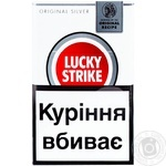 Цигарки Lucky Strike Silver