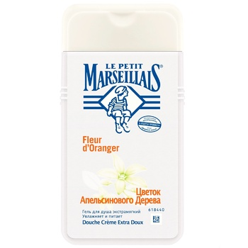 Le Petit Marseillais Orange Tree Flower Shower Gel