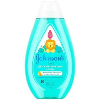 Johnson's Baby 2in1 Shampoo-Gel 300ml