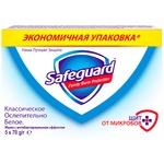 Мыло туалетное Safeguard Классическое Ослепительно белое 5шт 70г
