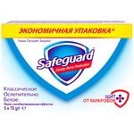Safeguard Classic White Toilet Soap 5pcs 70g