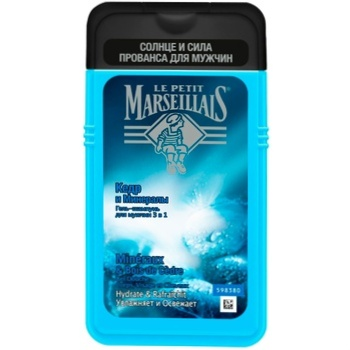 Le Petit Marseillais With Pine Nuts For Shower Gel 250ml - buy, prices for Auchan - image 1