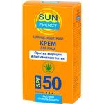 Sun Energy Cream Against Pigment Spots SPF 50 30ml