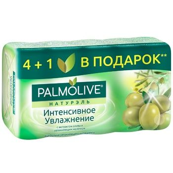 Palmolive Natural Intensive Moisturizing With Olive Extract And Moisturizing Milk 4+1 Soap 5pcs 70g - buy, prices for CityMarket - photo 1