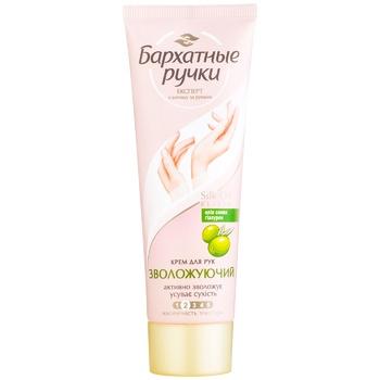 Barkhatnye Ruchki Moisturizing Cream for hands 72ml - buy, prices for Novus - image 2