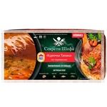 Nasha Ryaba Chef Secret Tapaka Chicken chilled