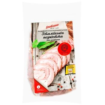 Мясо Глобино в сетке для запекания
