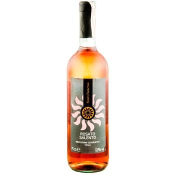 Игристое вино Fratelli Frizzante Rosato розовое сухое 5% 0,75л