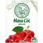 Nash Sik Nectar Cherry 0,2l