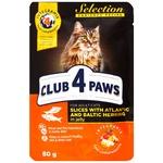 Корм Клуб 4 лапы для котов со вкусом сельди 80г