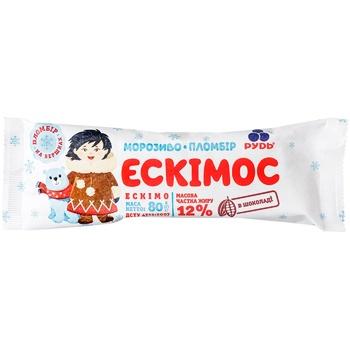 Мороженое Рудь Эскимос пломбир-эскимо в шоколаде 80г - купить, цены на СитиМаркет - фото 1