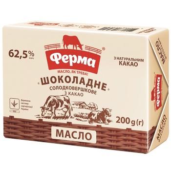Масло Ферма Шоколадне солодковершкове 62,5% 200г - купити, ціни на Восторг - фото 2