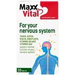 Диетическая добавка  Maxxvital для нервной системы 7,2г