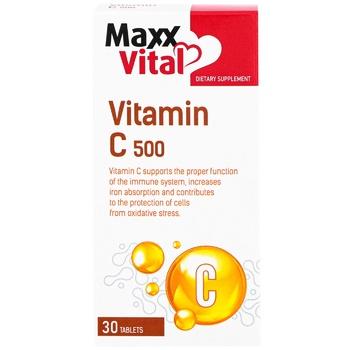 Диетическая добавка  Maxxvital Витамин C 500 29г