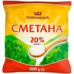 GalychanskA Sour Cream 20% 400g
