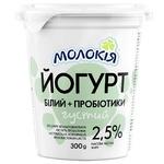 Йогурт Молокія 2,5% 300г - купить, цены на Novus - фото 1