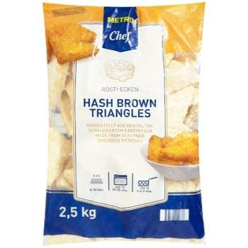 Картофельные треугольники Metro Chef 2,5кг