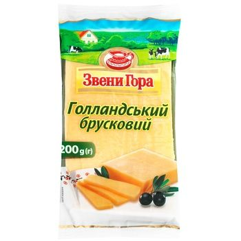 Zveny Gora Gollandskyi Hard Cheese 45% 200g