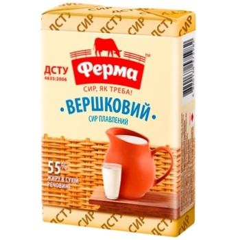 Ferma cream processed cheese 55% 90g