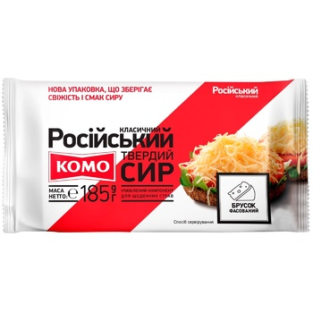 Komo Russian Classic Hard Cheese 50% 185g - buy, prices for Auchan - photo 1