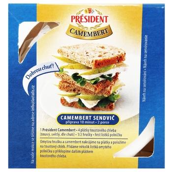 Сир President камамбер 90г - купити, ціни на ЕКО Маркет - фото 2