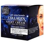 Dead Sea Collection Night Cream Anti-aging  with Collagen and Dead Sea Minerals 50ml