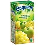 Нектар Садочок яблочно-виноградный 0,5л