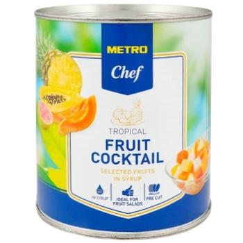 Коктейль з тропічних фруктів METRO Chef в сиропі 850мл