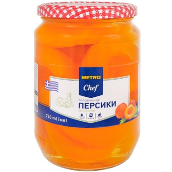 Metro Chef in syrup fruit peach 720ml