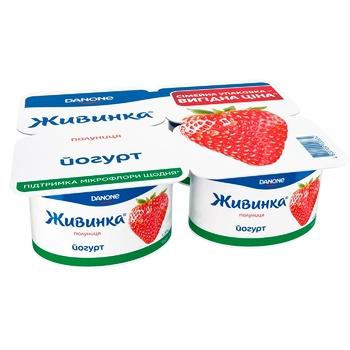 Йогурт Живинка полуниця 1,5% 4шт*115г - купити, ціни на CітіМаркет - фото 1