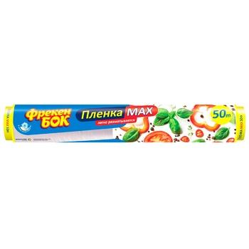 Плівка харчова Фрекен Бок 50м - купити, ціни на Метро - фото 1